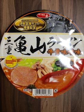 サッポロ一番 三重 亀山ラーメン 牛骨味噌味
