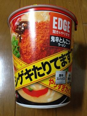 エースコック EDGE 鬼辛とんこつラーメン